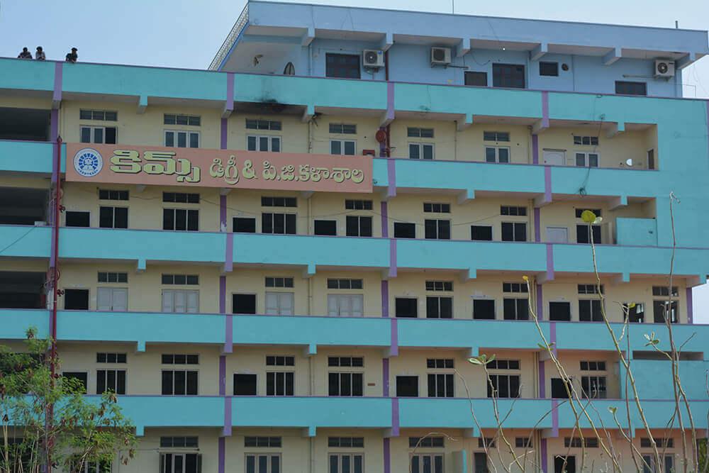 KIMS Degree and PG College, Karimnagar
