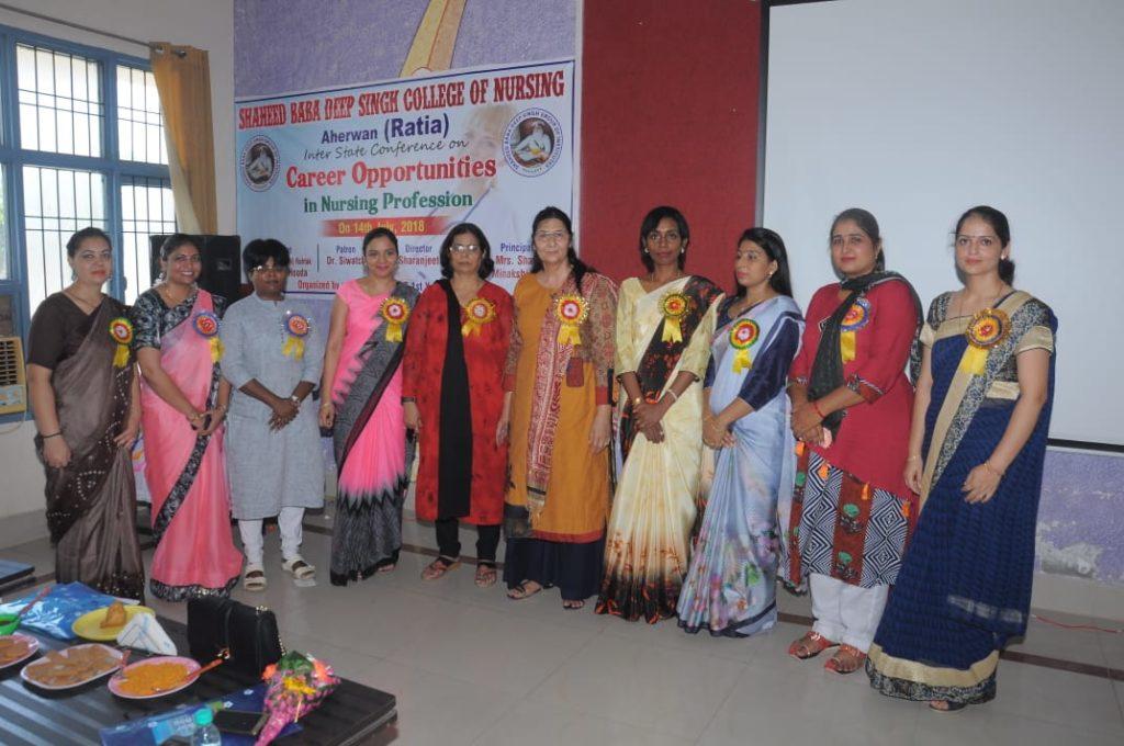 Shaheed Baba Deep Singh College of Nursing Image