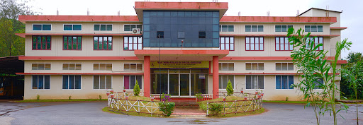Mar Thoma College of Special Education, Kasaragod