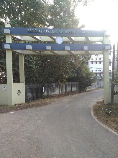 Regional College Of Nursing Image