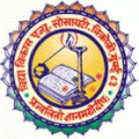 Vikas College of Arts, Science and Commerce