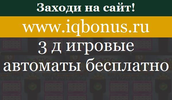 Рулетка онлайн без регистрации и смс