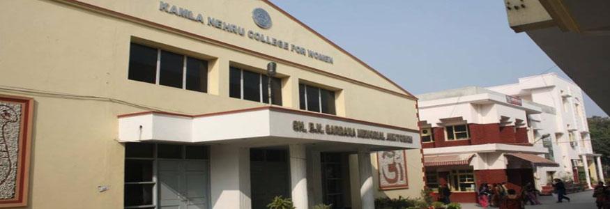 Kamla Nehru College For Women, Phagwara