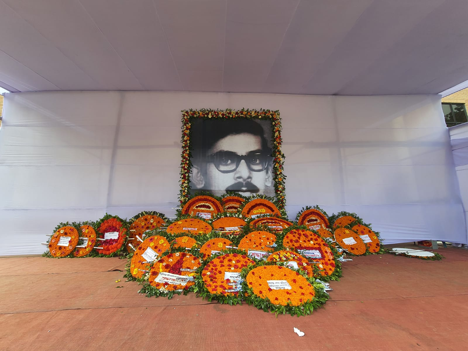 Tribute to BSMMC on the 72th birthday of martyred Captain Sheikh Kamal