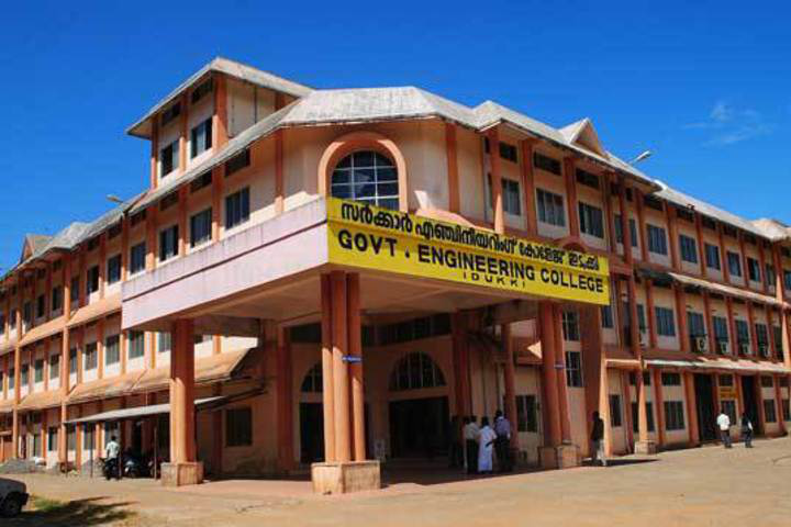 GOVERNMENT ENGINEERING COLLEGE, Idukki