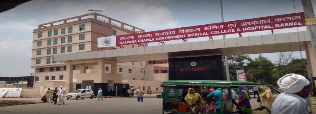 Kalpana Chawla Government Medical College, Karnal Image