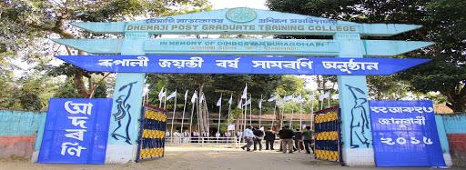 Dhemaji Post Graduate Training College