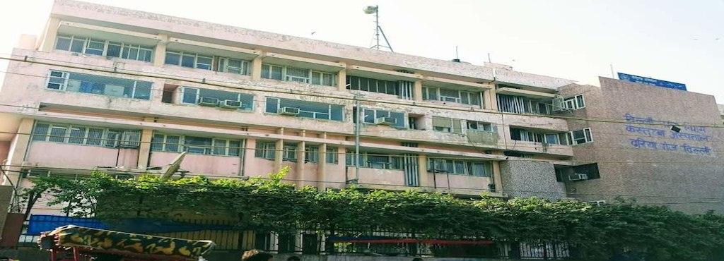 Kasturba Hospital Image