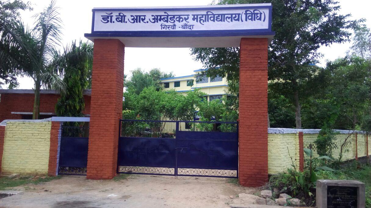 DR. B.R. AMBEDKAR LAW COLLEGE , Jhansi