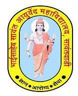 RJVS Bhaisaheb Sawant Ayurved Mahavidyalaya, Sawantwadi Taluka