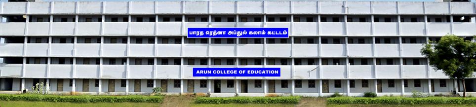 Arun College of Education, Thanjavur