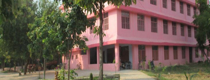 Sitaram Samarpan Mahavidyalaya, Banda