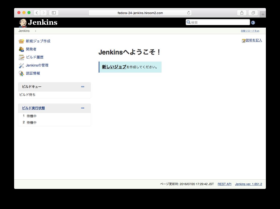 0001_jenkins.png