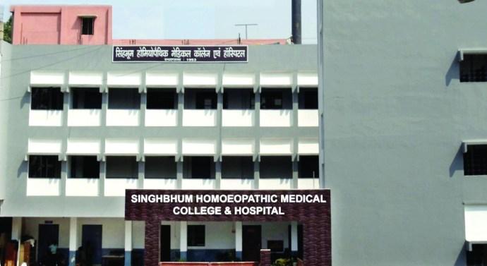 Singhbhum Homoeopathic Medical College and Hospital, Jamshedpur