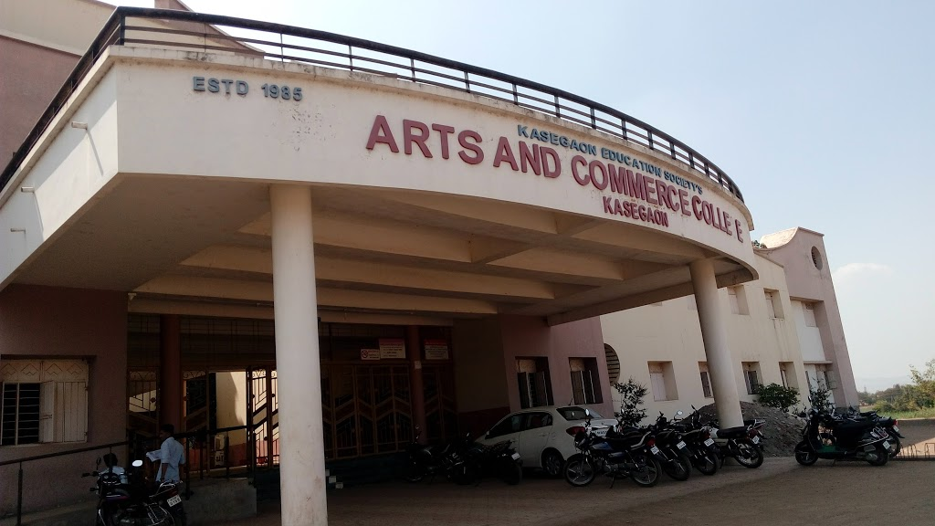 Arts and Commerce College, Kasegaon