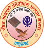 Babbar Akali Memorial Khalsa College, Hoshiarpur