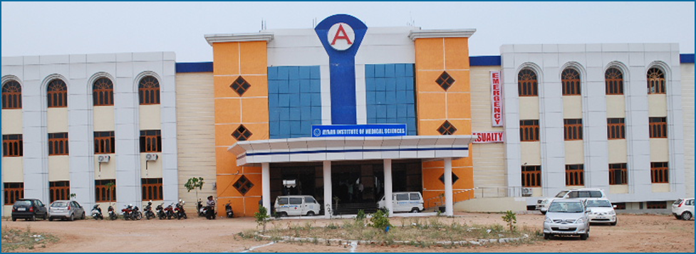 Ayaan Institute Of Medical Sciences, Ranga Reddy, Ranga Reddy district Image