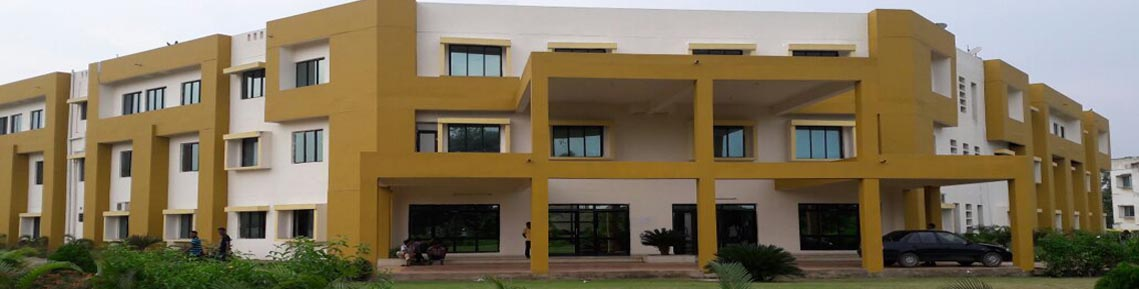 PABITRA MOHAN INSTITUTE OF TECHNOLOGY Image