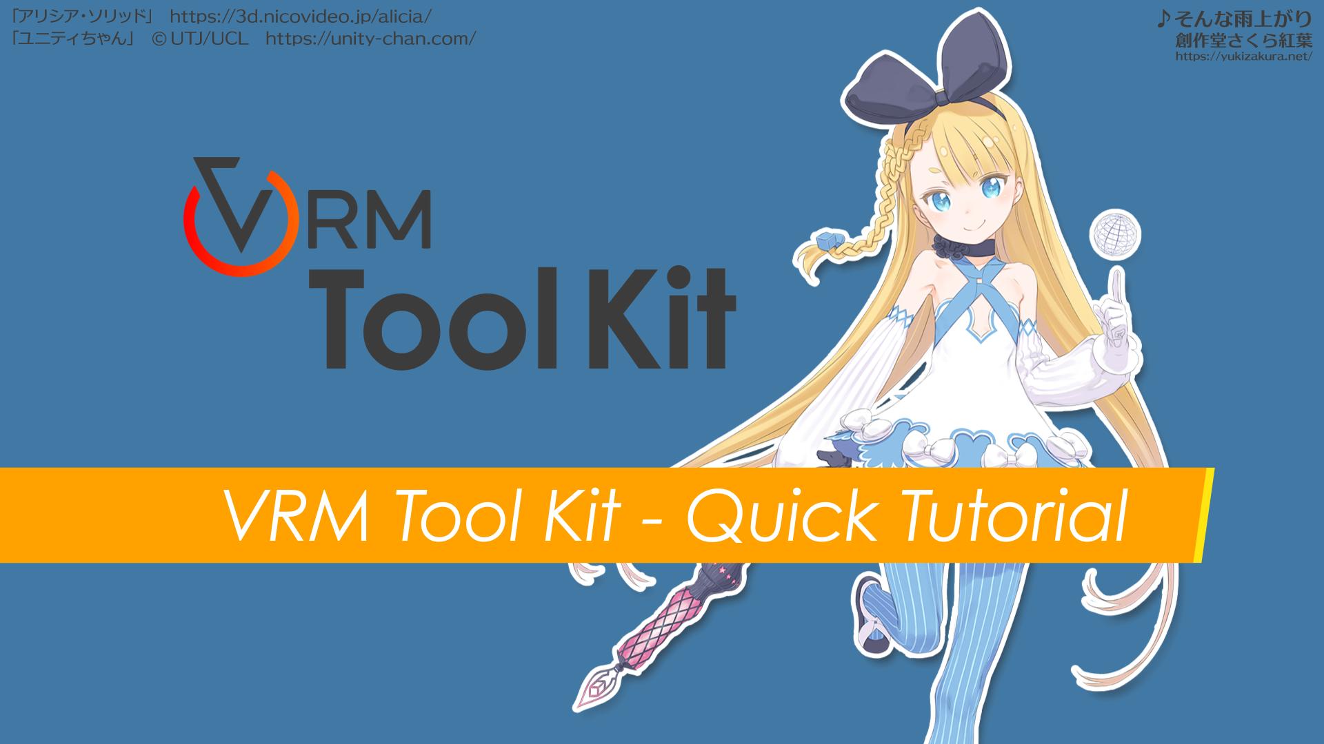 VRM Tool Kit