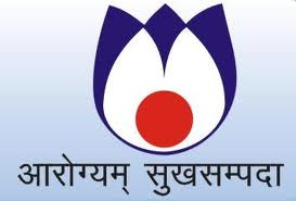NIHFW (National Institute of Health and Family Welfare), New Delhi