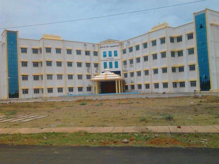 Thiruvarur Govt. Medical College, Thiruvarur Image