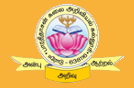 Bharathidasan college of Arts and Science, Erode