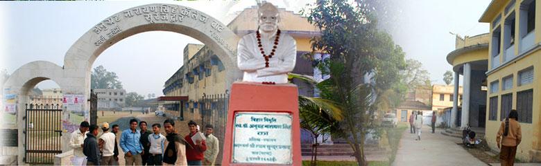 Anugrah Narayan Singh College, Barh