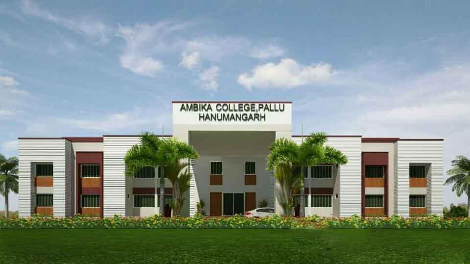 Ambika College, Pallu