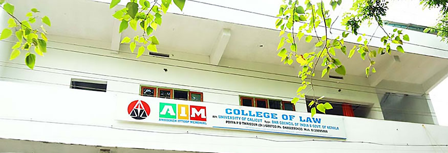 Aim College Of Law, Thrissur Image