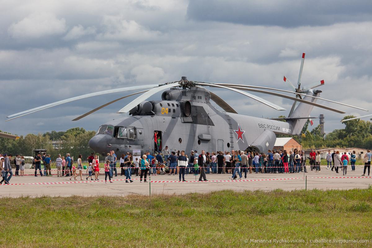 Ми-26 04 желтый
