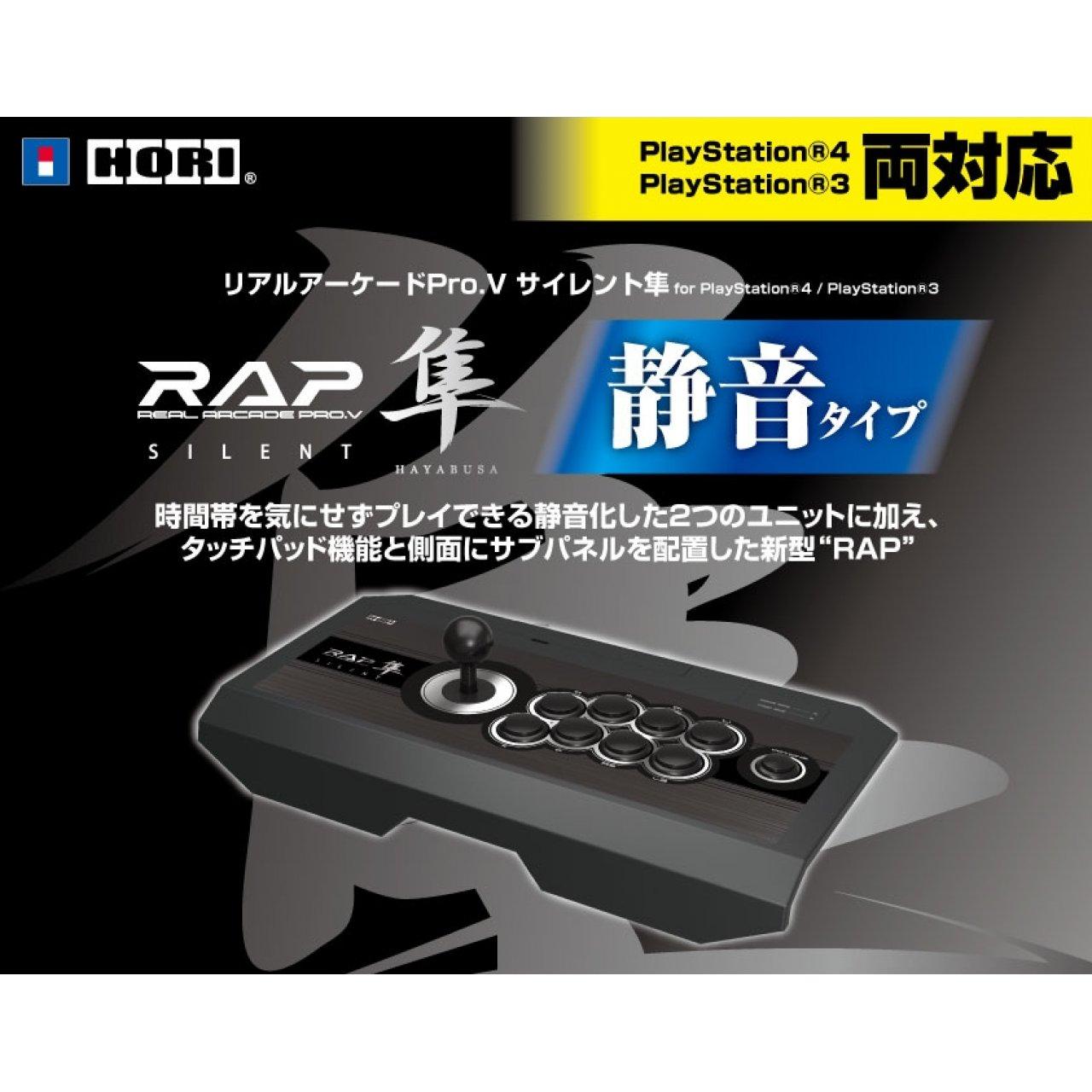 real-arcade-pro-v-silent-hayabusa-for-playstation-4-playstation-403105.1.jpg