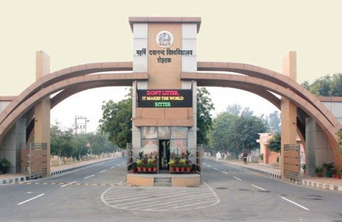 Maharshi Dayanand University, Rohtak Image