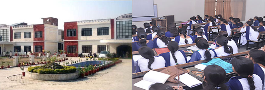 Deen Dayal College Of Law