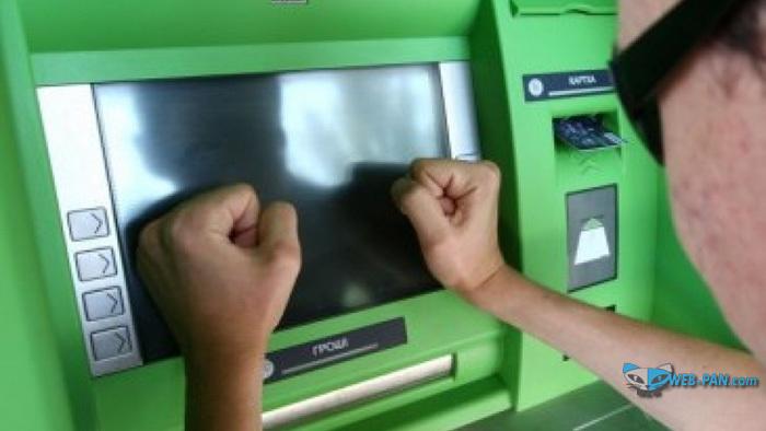 Банкоматы списывают деньги, и не возвращают - и такое бывает!