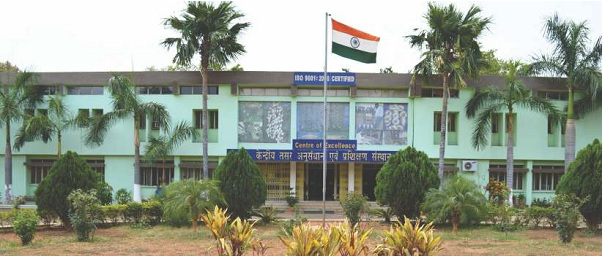 Central Tasar Research And Training, Ranchi