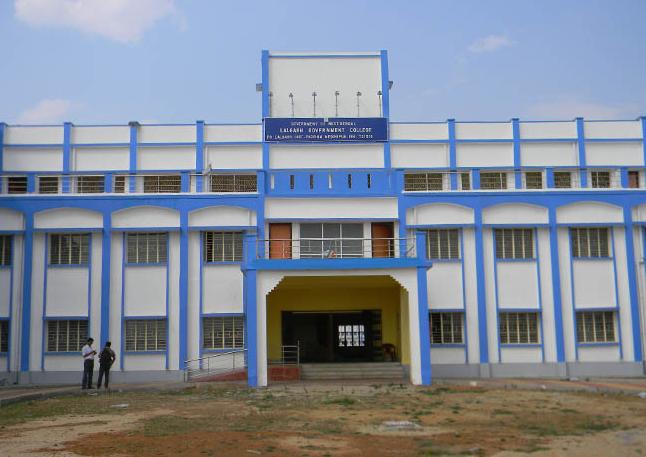 Government General Degree College Lalgarh, Jhargram