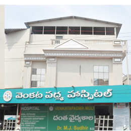 Venkatapadma Hospital Image