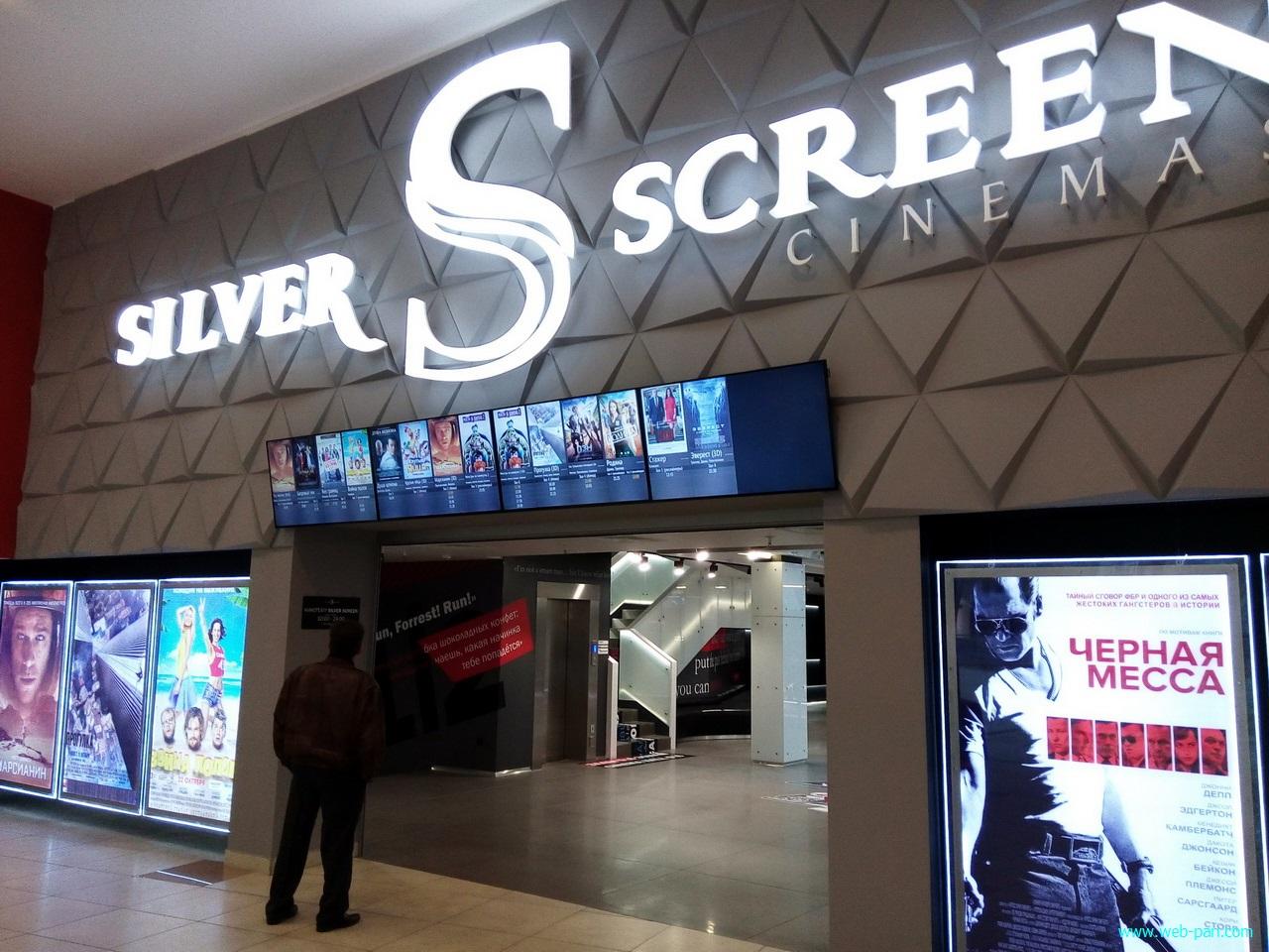 Главный вход кинотетара SilverScreen в Арена-Сити Минск!