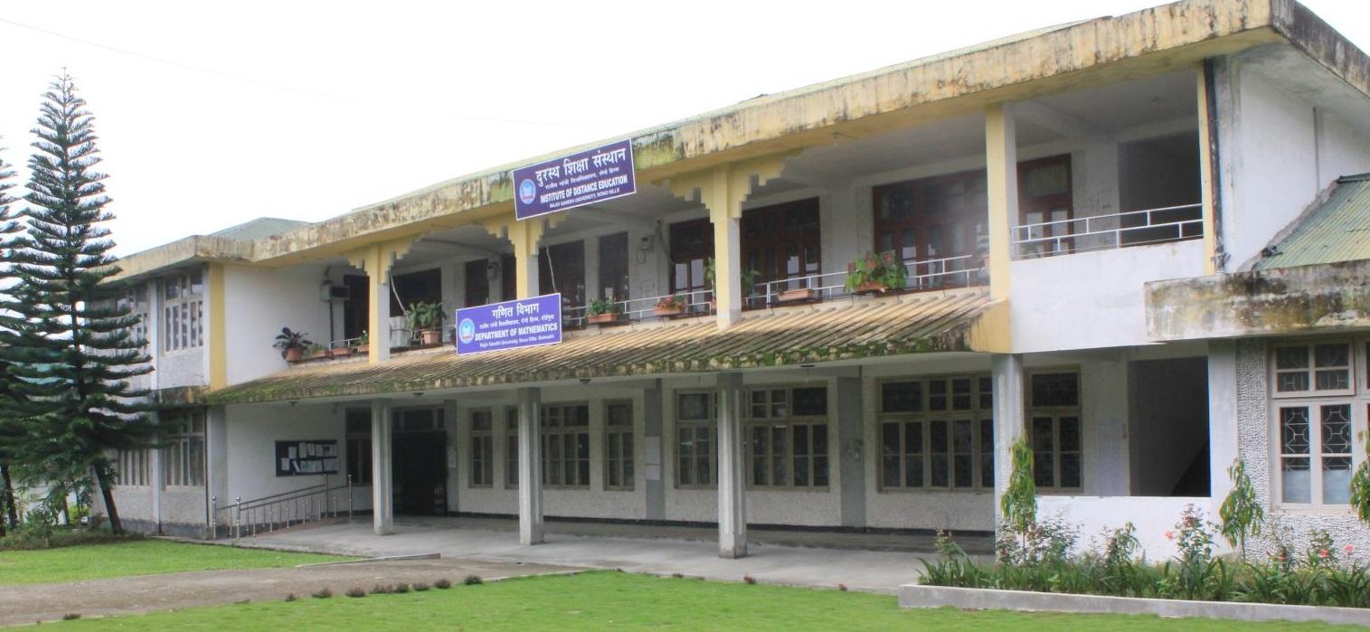 Institute of Distance Education, Rajiv Gandhi University, Itanagar