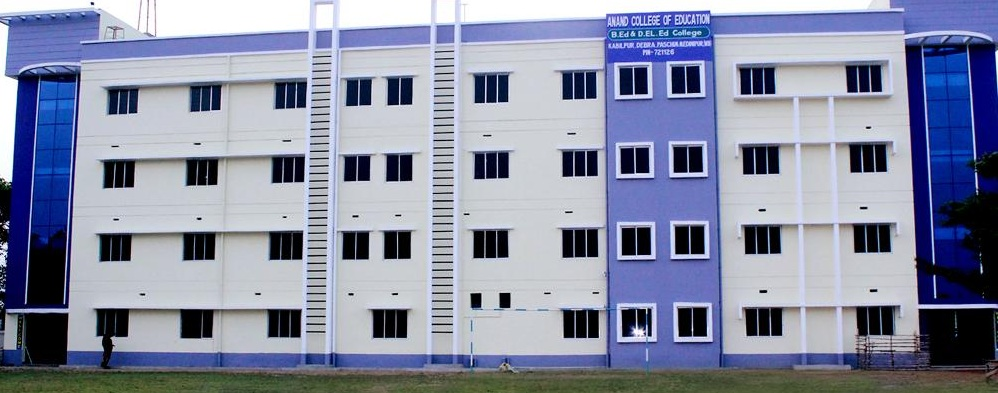 Anand College of Education, Purba Medinipur