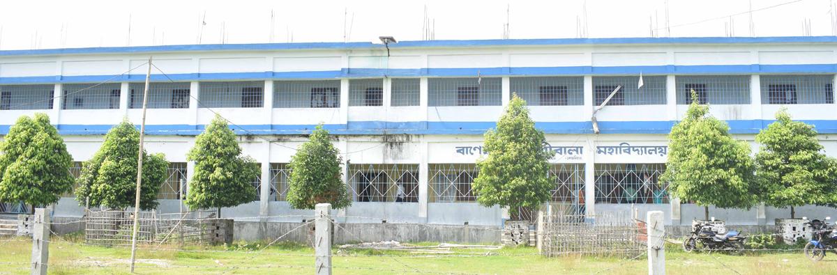 Baneswar Sarathibala Mahavidyalaya, Cooch Behar