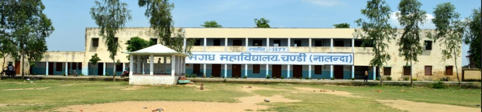 Magadh Mahavidyalaya, Nalanda