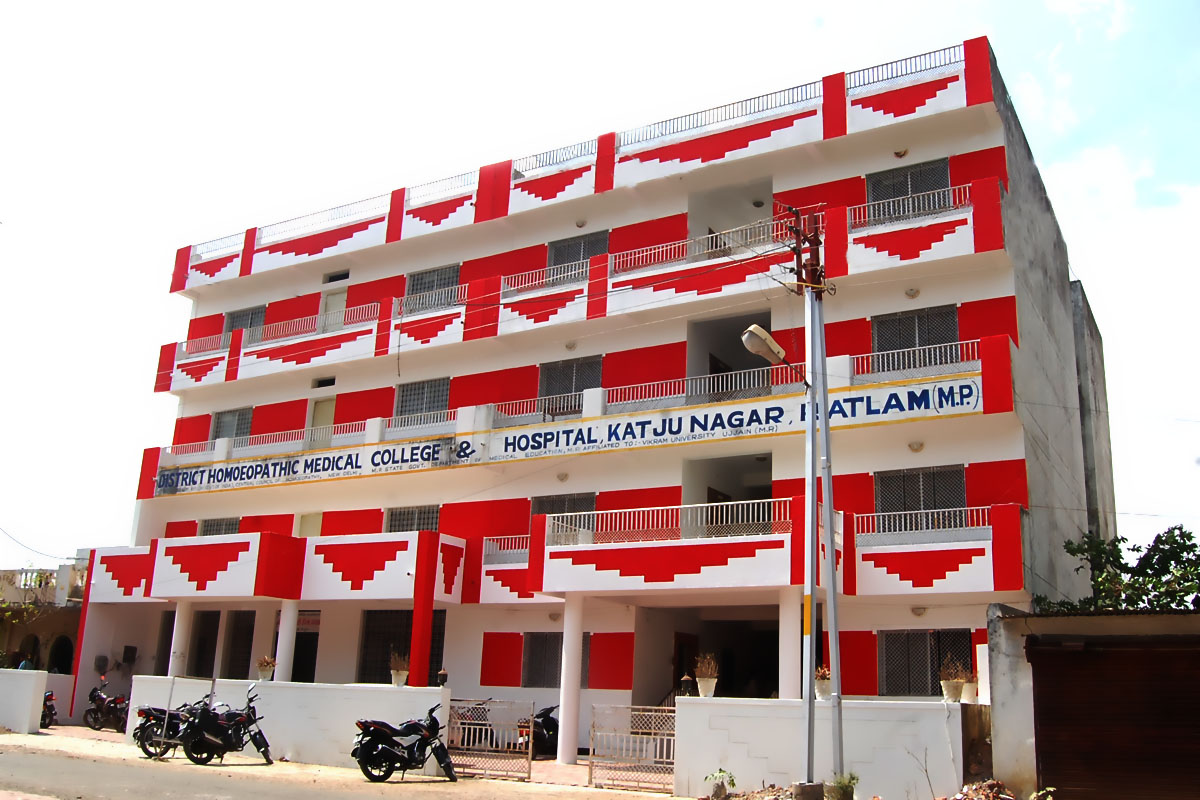 District Homoeopathic Medical College And Hospital