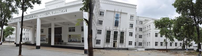 SVIMS - Sri Padmavathi Medical College for Women, Tirupati Image
