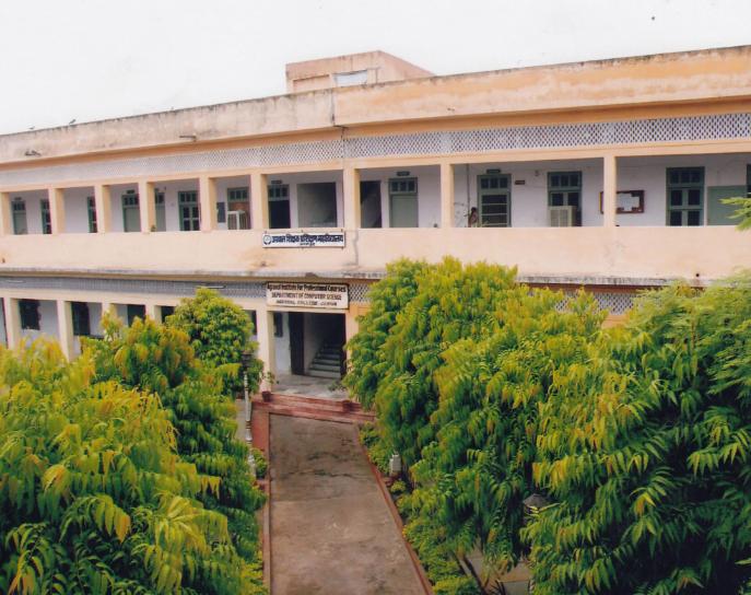Agrwal Shiksak Prashikshan  Mahavidhyalaya
