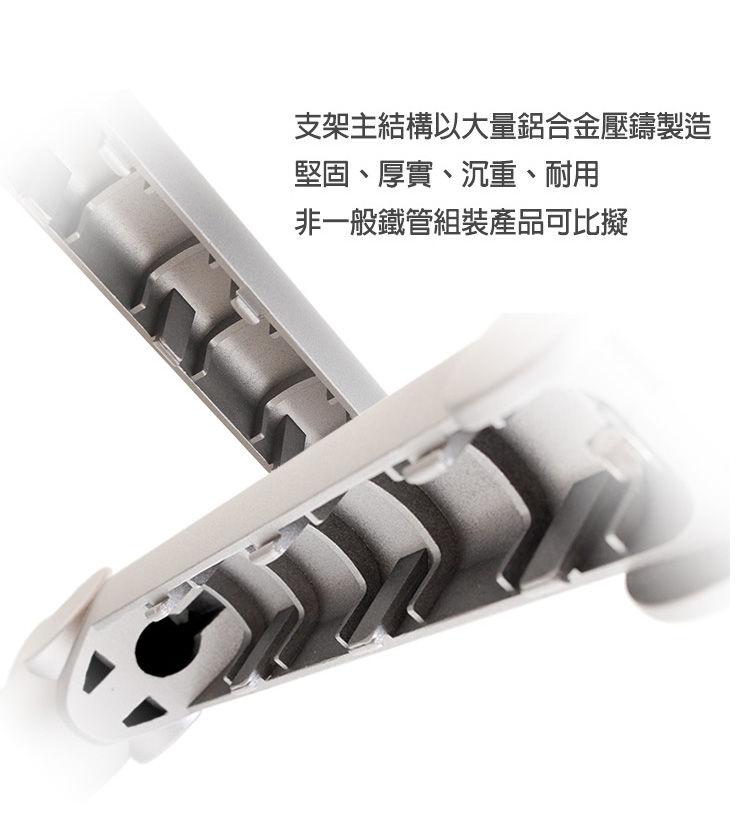 鋁合金製造,堅固耐久