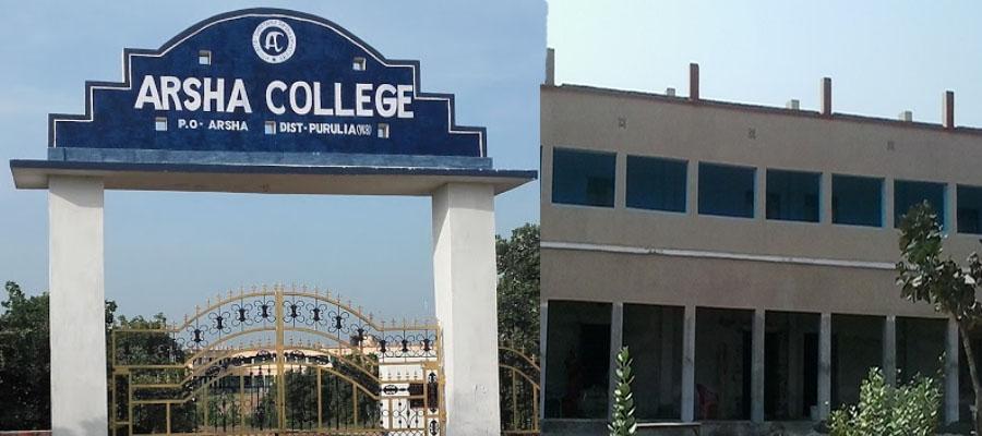 Arsha College, Purulia