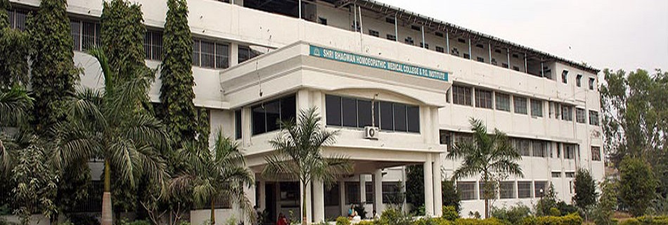 Shri Bhagwan Homoeopathic Medical College & Indira Gandhi Memorial Hospital Image