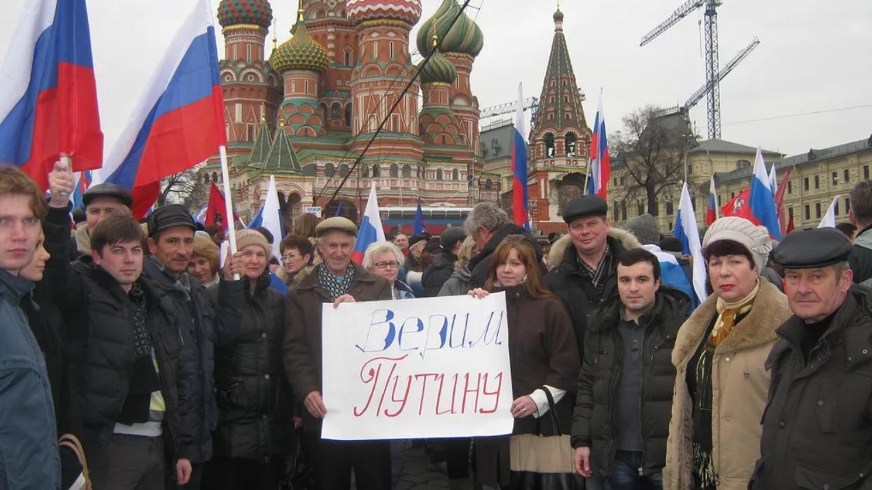 Пост неуважения к российской власти
