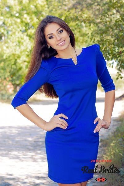 Photo gallery №7 Ukrainian bride Olga